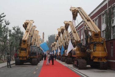 Beijing Sinovo International & Sinovo Heavy Industry Co.Ltd.