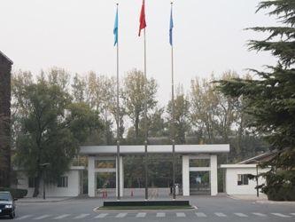 ChinaWaterwell Drilling RigCompany